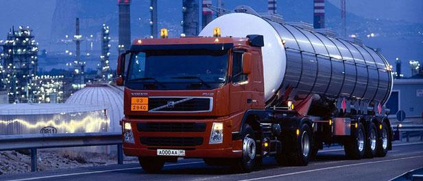 Обучение водителей по перевозке опасных грузов